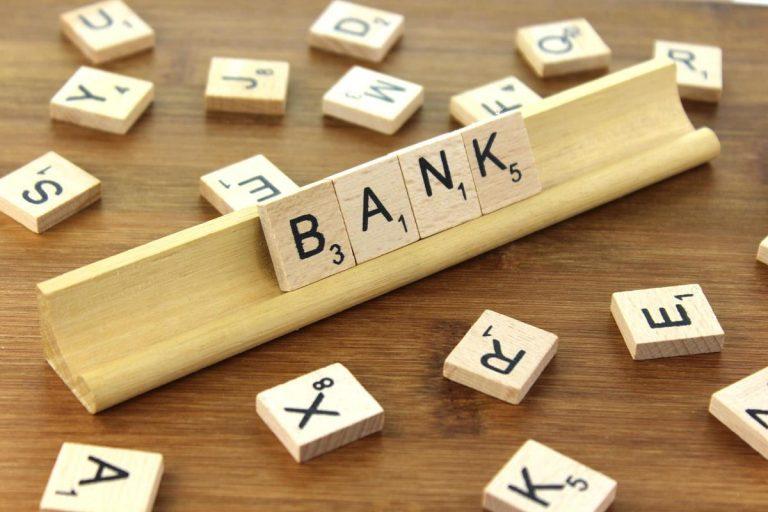העליון ממתן את הפאניקה של הבנקים
