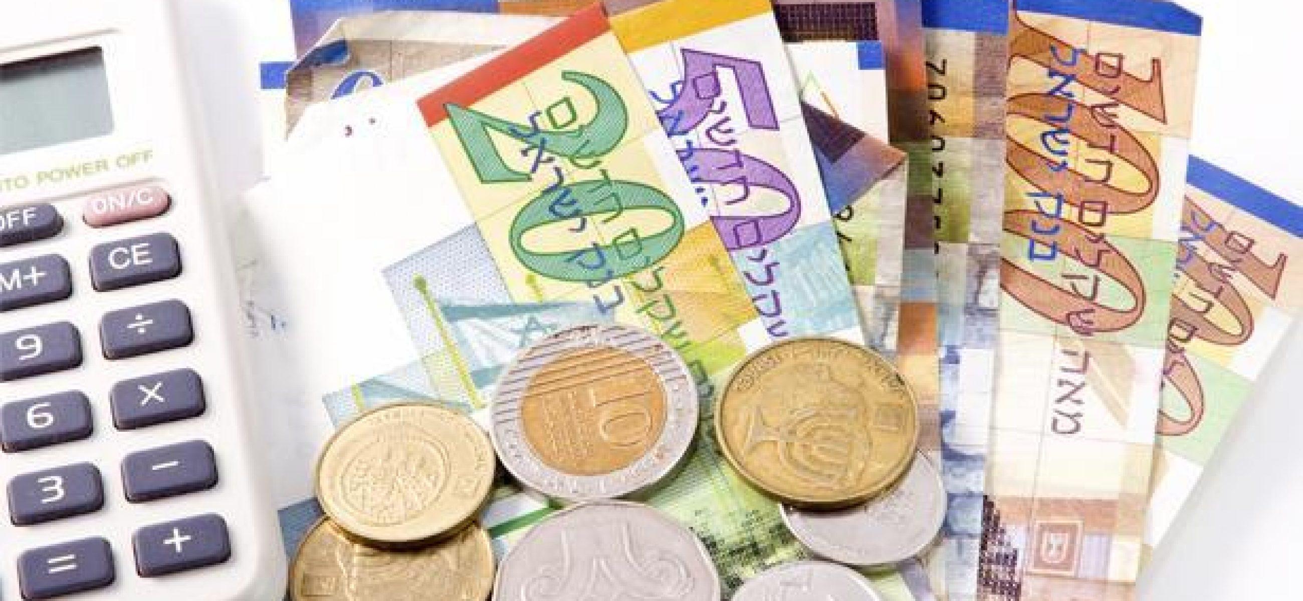 החוק לצמצום השימוש במזומן